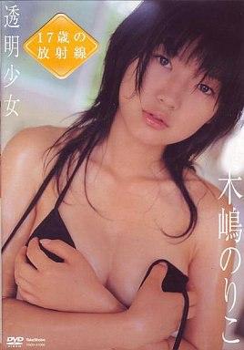 [TSDV-41006] Noriko Kijima 木嶋のりこ – Transparent Girl 透明少女