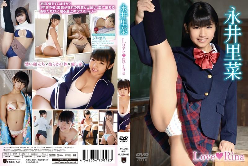 [GUILD-042] Rina Nagai 永井里菜 – Love Rina