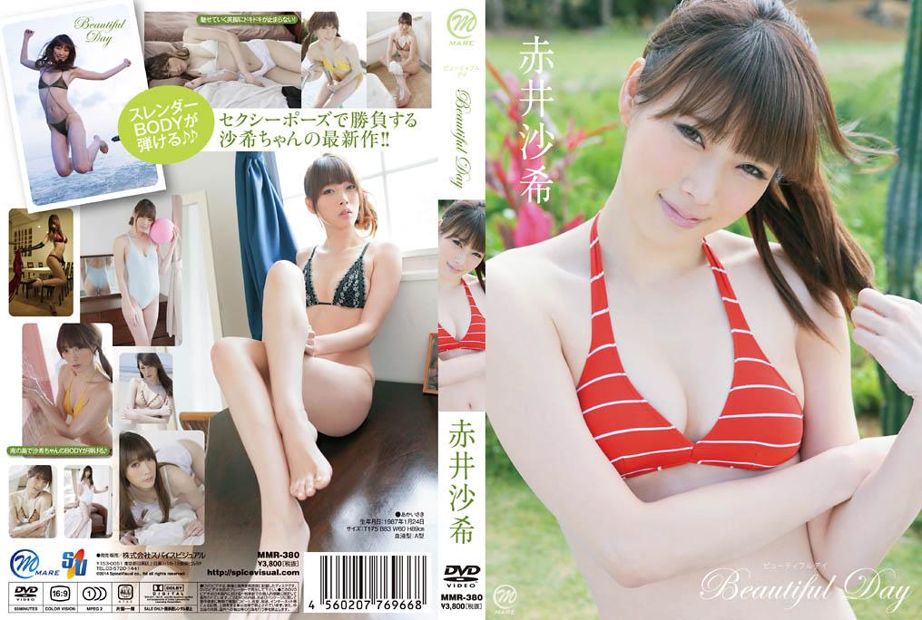 [MMR-380] Saki Akai 赤井沙希 – Beautiful Day