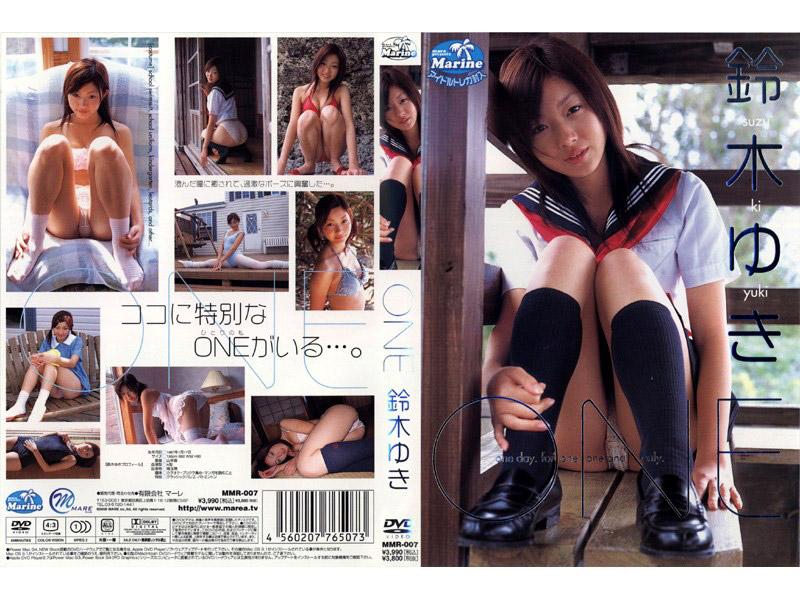 [MMR-007] Yuki Suzuki 鈴木ゆき – ONE