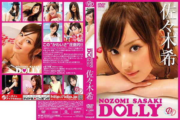 [LPDD-1054] Nozomi Sasaki 佐々木希 – DOLLY