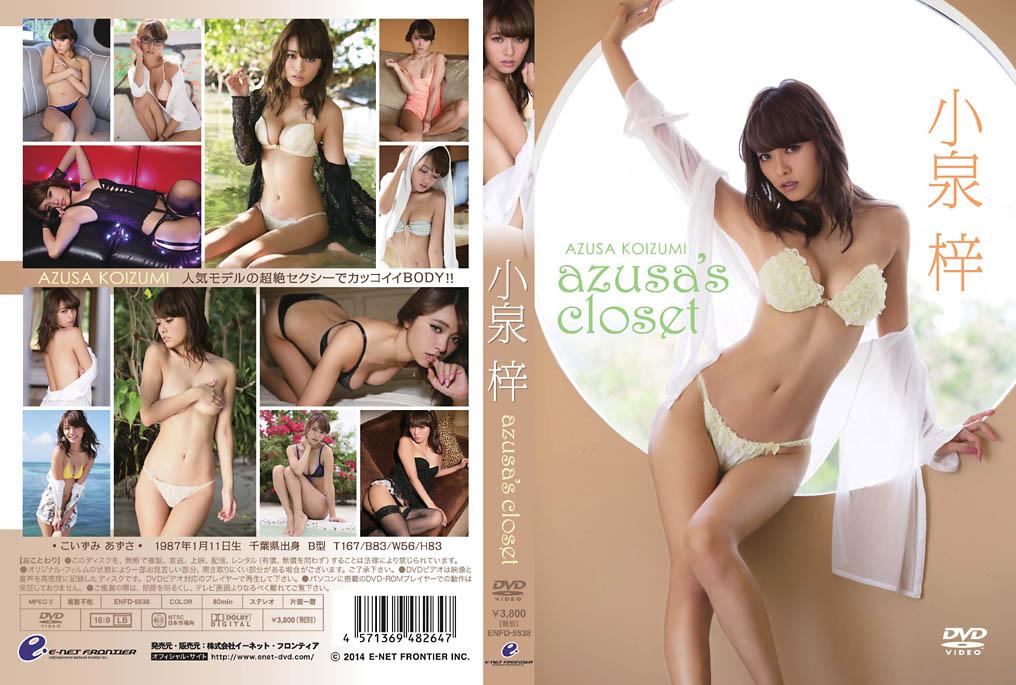 [ENFD-5538] Azusa Koizumi 小泉梓 – azusa's closet
